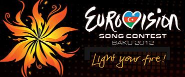 ESC 2012 Logo